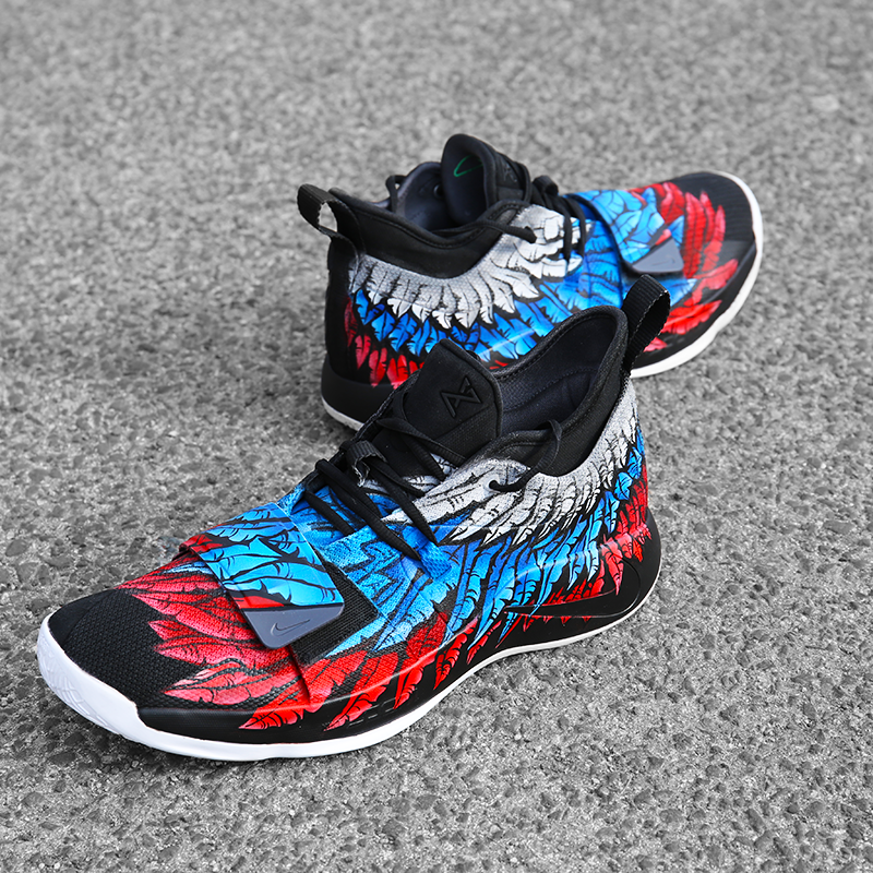 customize pg 2.5 buy clothes shoes online